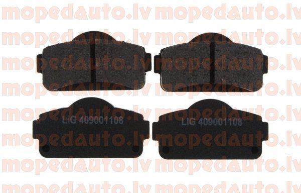 Brake pads kit Microcar/Ligier
